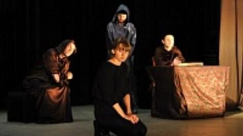 В Воронеже пройдет второй фестиваль любительских театров «Проба»