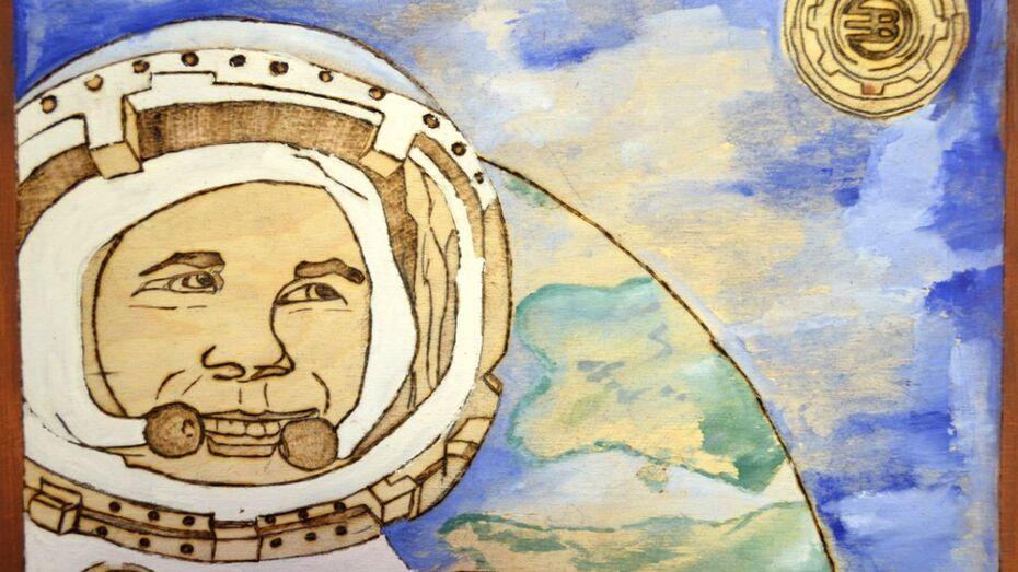 Сотрудники Воронежского мехзавода написали стихи о первом космонавте