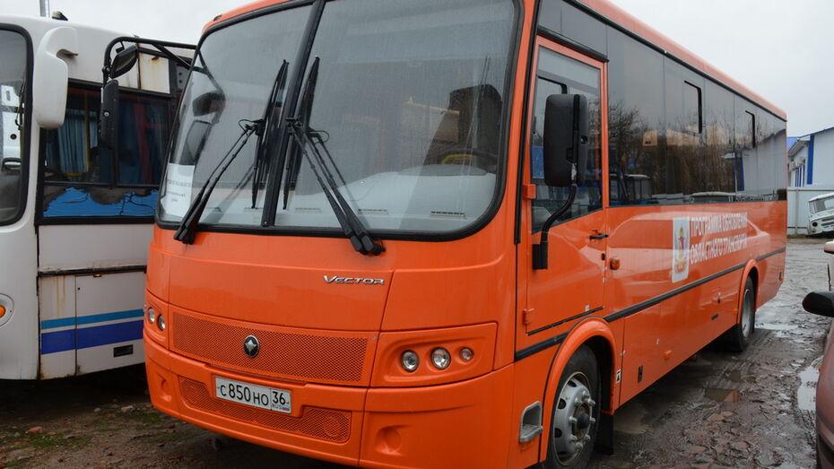 Автобусное сообщение с дальним селом возобновили в Верхнемамонском районе