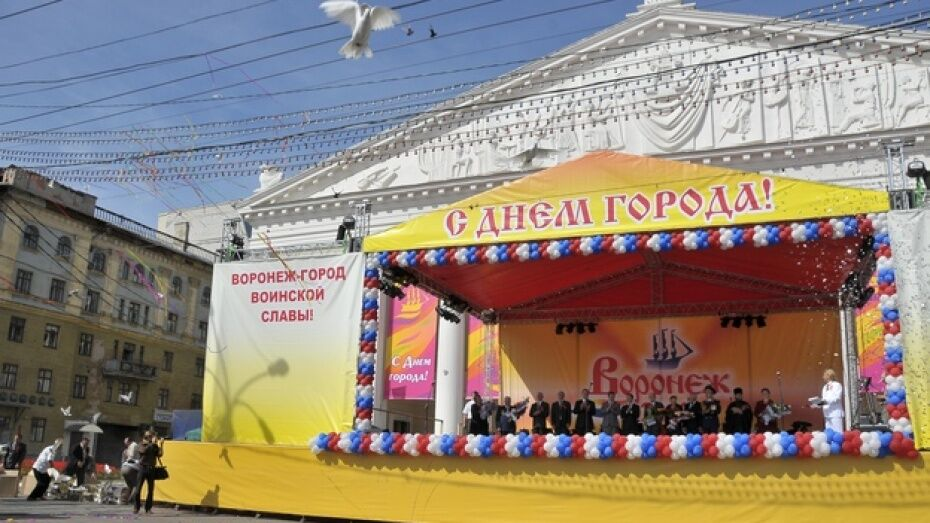 В Воронеже День города перенесут на начало сентября