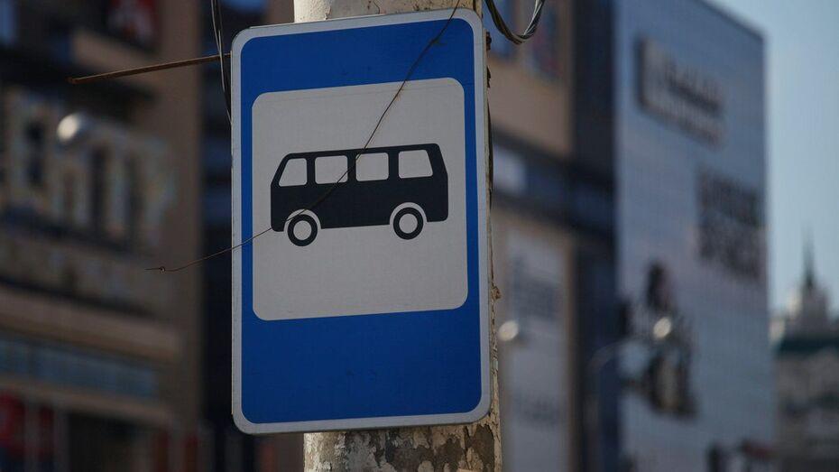 В Воронеже автобус №11 изменил маршрут