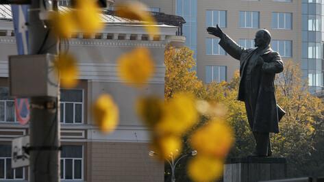 Воронежские синоптики рассказали о погоде в октябре