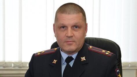 Уголовное дело экс-замначальника воронежского главка МВД вернули на повторное рассмотрение