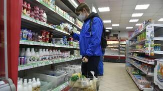Штаб #МыВместе возобновил работу в Воронежской области