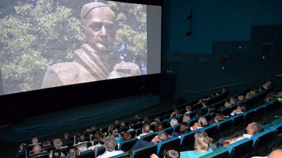 Воронежцев пригласили на бесплатный показ фильма о Платонове