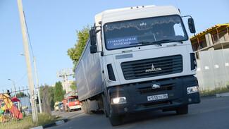 Из Воронежа отправилась автоколонна с гуманитарной помощью для Крыма