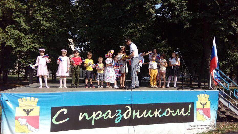 Детские коллективы и молодые исполнители поздравили воронежцев с Днем флага