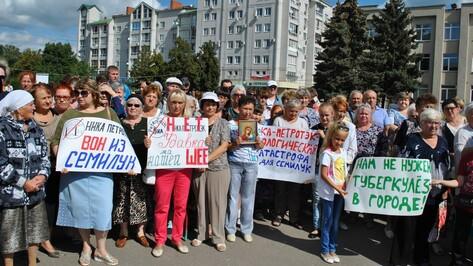 Жители Семилук потребовали перенести огнеупорный завод за пределы райцентра