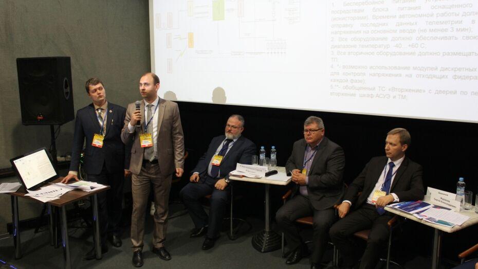 Эксперты Воронежэнерго поучаствовали в круглом столе по цифровизации ЖКХ и энергетики