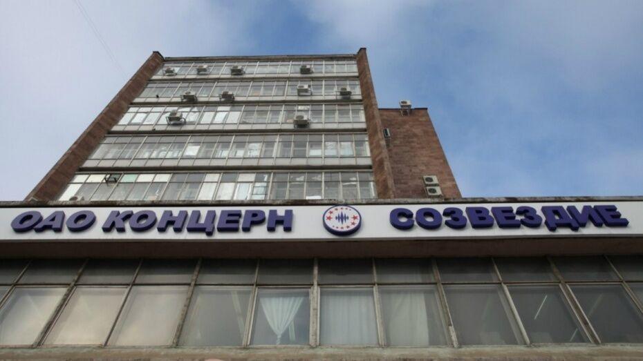 Минобороны подало 2 иска на 101 млн рублей к воронежскому концерну «Созвездие»