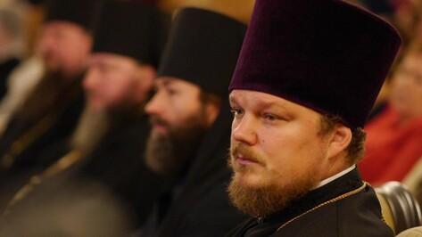 Десятые Образовательные чтения ЦФО. Зачем они нужны Воронежу?