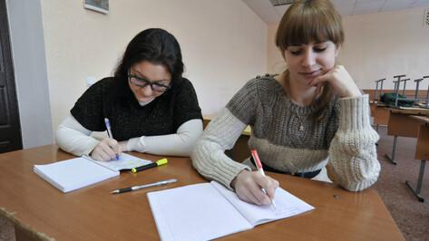 ДОМ.РФ открывает новую магистерскую программу в Воронежском госуниверситете