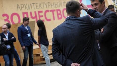 На форум «Зодчество VRN – 2019» в Воронеже потратят до 4,8 млн рублей