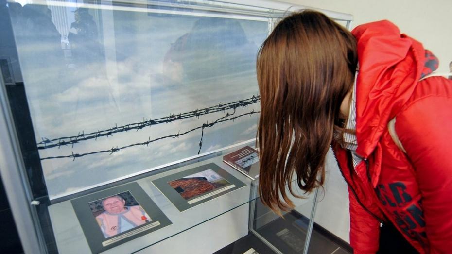 Воронежцев пригласили на фотовыставку о концлагере Ламсдорф