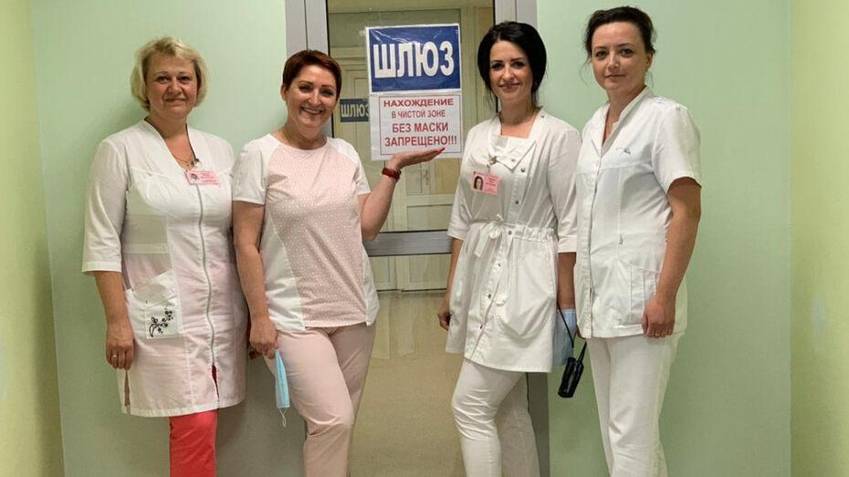 Из «ковидного» корпуса областной больницы Воронежа выписали всех пациентов
