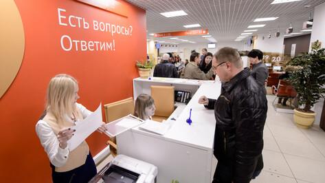 Заявления о голосовании по месту нахождения начнут принимать в воронежских МФЦ