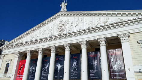 Без права на ошибку. В Воронеже стартовал II Фестиваль «RE:Форма танца»