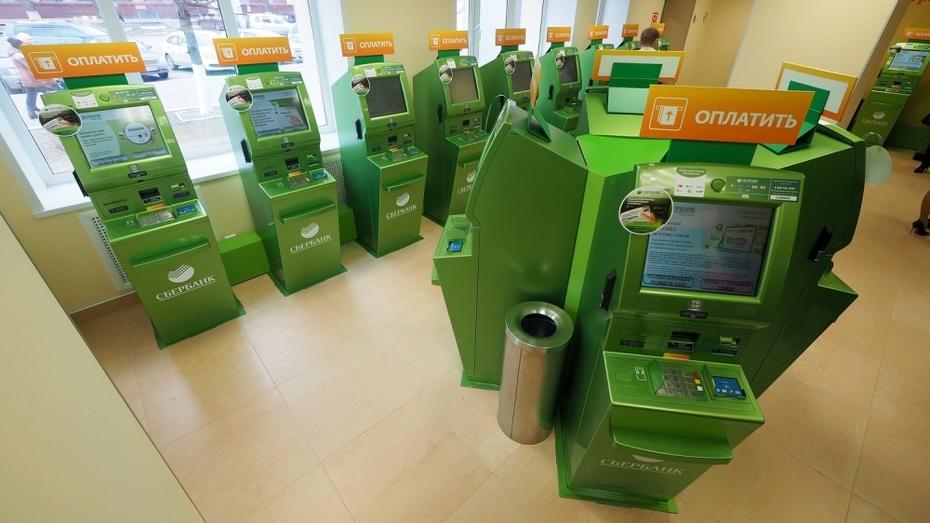 В Воронеже консультант банка украл деньги клиентов с помощью выброшенных чеков