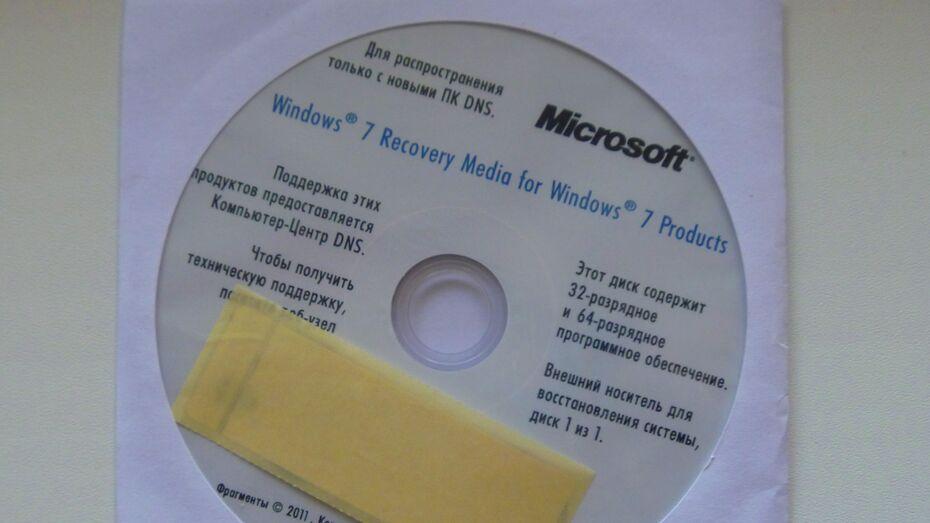 Самой популярной операционной системой в Воронеже стала Windows 7