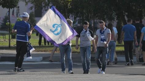 На кубковый матч в Лиски приехали 250 фанатов московского «Динамо»