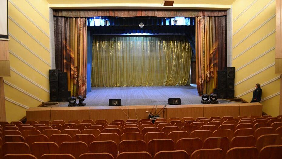 В Лисках начали ремонт зрительного зала Дворца культуры