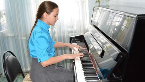 Богучарская школьница стала лауреатом межрайонного конкурса «Юные таланты»