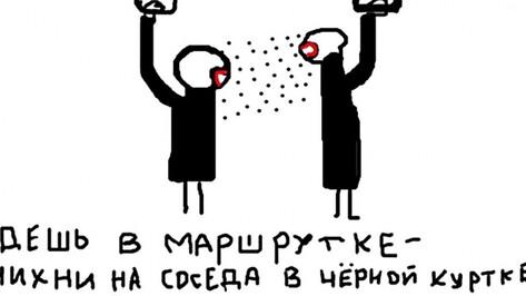 Воронежская галерея «Х.Л.А.М.» отметит 9-летие «депрессивно-эротической» выставкой