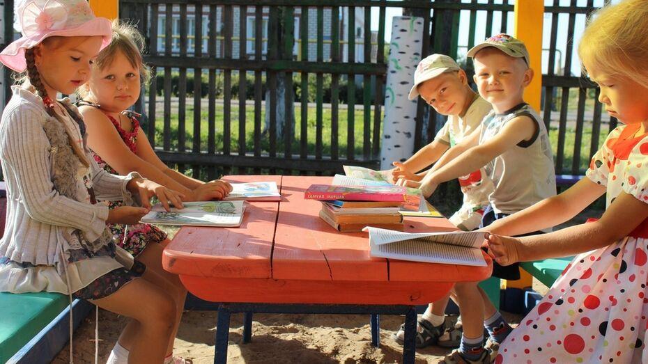 В Таловском районе выросла родительская плата за детские сады
