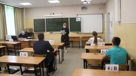 Основной период сдачи ЕГЭ стартовал в Воронежской области
