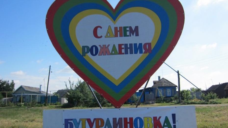 Завтра Бутурлиновка отпразднует день рождения и 100-летие Оршанского полка