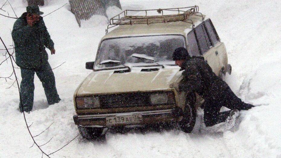 В Рамонском районе автомобилистов накормят и обогреют