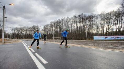 Лыжероллерную трассу под Воронежем откроют к 1 сентября