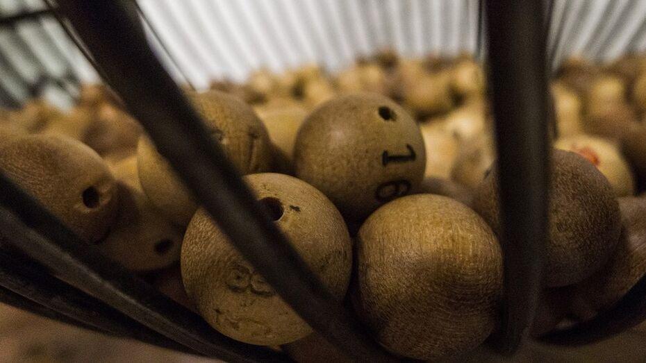 Житель Новосибирска выиграл в лотерею рекордные 358 млн рублей