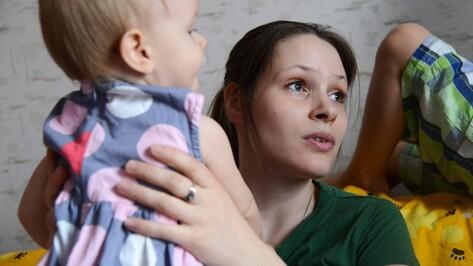 Спецпроект РИА «Воронеж». Вызовы судьбы. Как жизнь мамы двоих детей стала борьбой