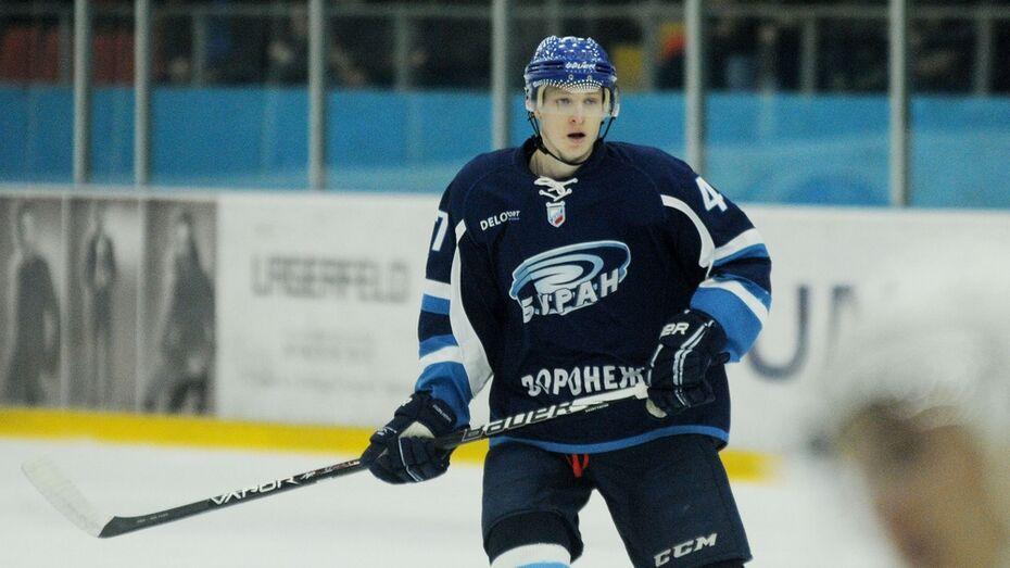 Хоккеист «Россоши» стал лучшим защитником первого раунда плей-офф МХЛ-Б