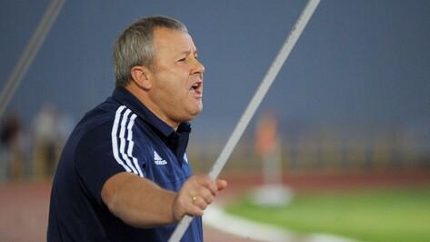 Тренер воронежского «Факела» Павел Гусев: «Я ошибся с составом»