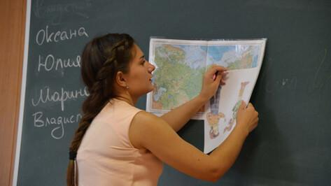 Легкие на подъем. В Воронежской области 50 учителей получат по 1 млн рублей