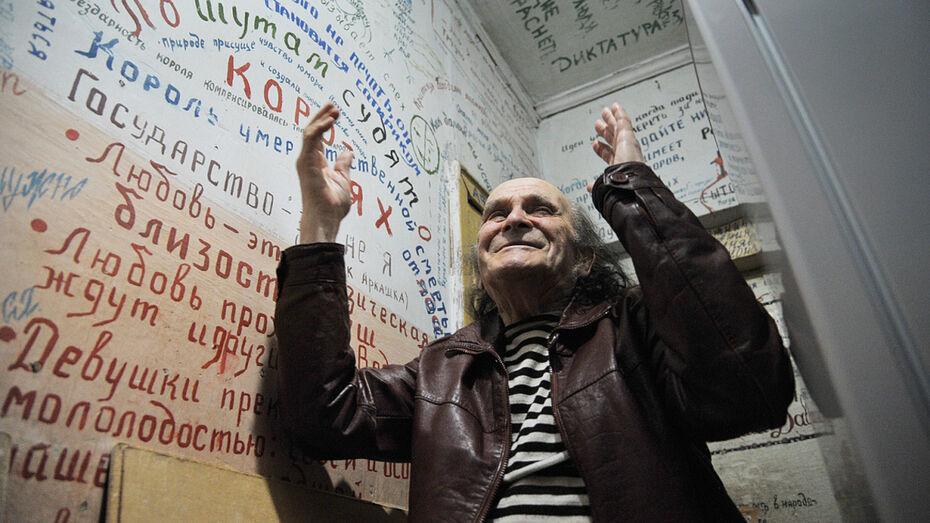 Легендарный афорист Аркадий Давидович скончался в Воронеже
