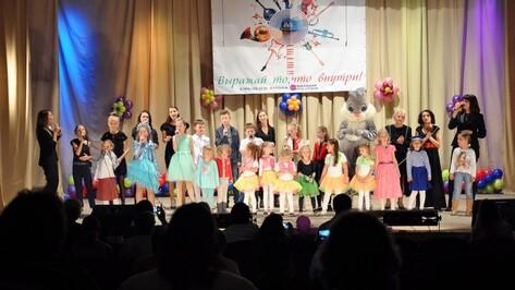 Воронежский «Бутик добра» провел урок музыкотерапии для детей-инвалидов