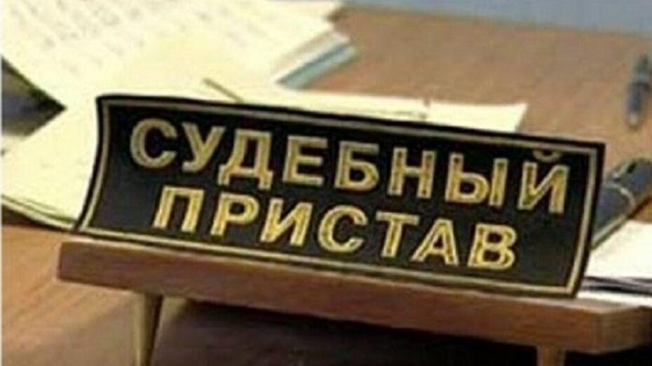 Судебный пристав получил более 5 лет тюрьмы за присвоение 10 миллионов рублей