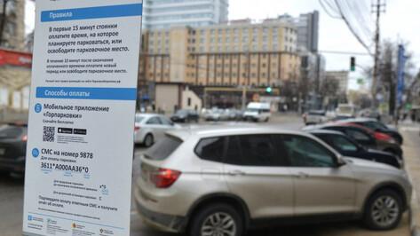 Президент узаконил штрафы за неоплату парковки