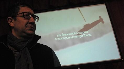 Режиссер Юсуп Разыков собирается снять фильм в воронежской «зоне»