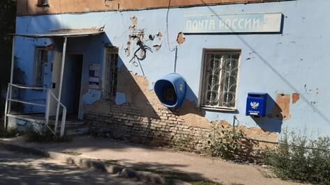 В соцсетях назвали «недоразумением XXI века» обшарпанное отделение почты в Воронеже