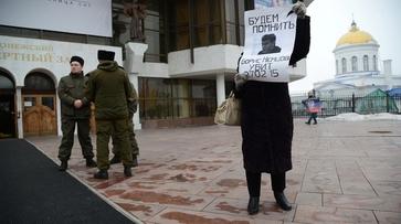 Мэрия Воронежа согласовала марш памяти Бориса Немцова