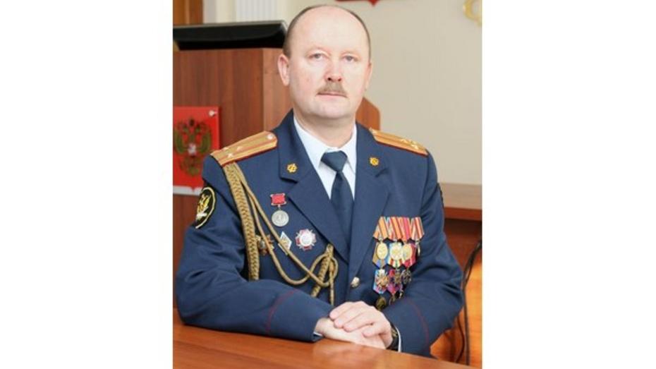 В Воронежском институте ФСИН сменился начальник