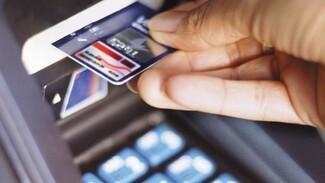 Мошенники завладели «мобильным банком» воронежца и получили почти 2 млн рублей