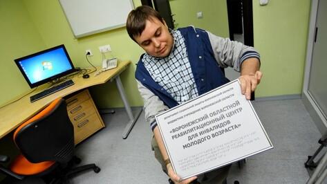 Студенческий медиапортал выбрал молодежного лидера Воронежской области