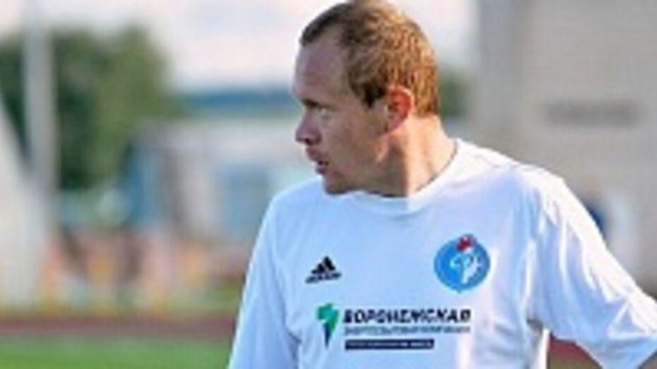 Хавбек воронежского «Факела» Кузнецов перешел в пензенский «Зенит»