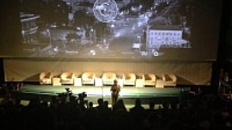 В Воронеже открылась российско-британская конференция Calvert Forum