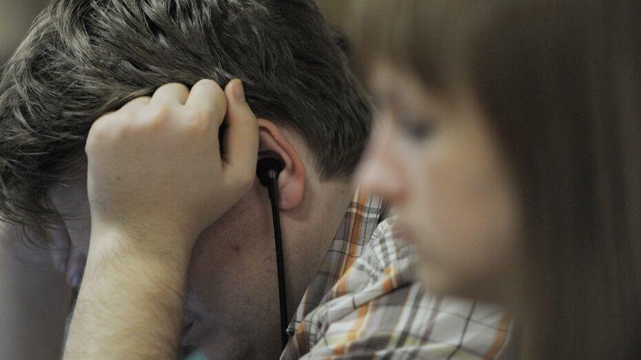 В Воронеже откроют центр профориентации для глухих и слабослышащих